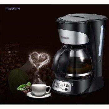 DL-KF300 750 ML 220V/50Hz 800W 전기 드립 커피 메이커 기계 검은 모래 시계 만들기 카페 차 다기능 완전 자동