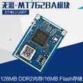 MT7628 беспроводной Wifi модуль Ethernet к Wifi модулю/беспроводной последовательный порт/Wifi модуль маршрутизации