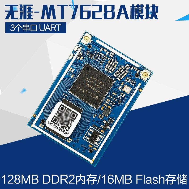 MT7628 ワイヤレス無線 Lan モジュールのイーサネット無線 lan モジュール/ワイヤレスシリアルポート/無線 Lan ルーティングモジュール -