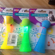 Pet Supplies Cat Toys Green Yellow and Blue Flash Jump Ball Toy