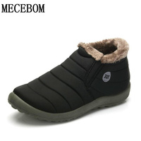 2016 New Women Men Winter Shoes Solid Color Snow Boots Cotton Inside Antiskid Bottom Keep Warm