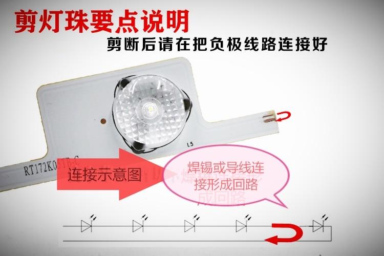 New 100 PCS lort 6 LEDS 6V 442mm NewTV backlight LED strip bar for KDL48JT618U KDL48JT618A