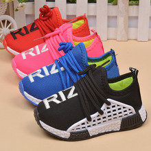 2016 Mew Autumn Children's Sports Shoes Fashion Casual Shoes Breathable Slip Boys Girls Mesh Sports Sneakers Soft Bottom 278