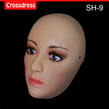 SH-9 Beautiful female silicone mask Face mask Christmas special Halloween activities, the eye can see