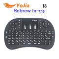 Israel Hebreo Idioma Inglés Mini i8 Del Teclado 2.4G Mini Wireless teclado Touchpad Ratón Combo Para Tv box tablet pc mini ps3