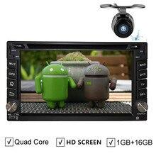2 din Android 4.4 Quad Core Universal Car Radio DVD GPS Navi Bluetooth Support 3G DVR OBD Digital TV  DAB