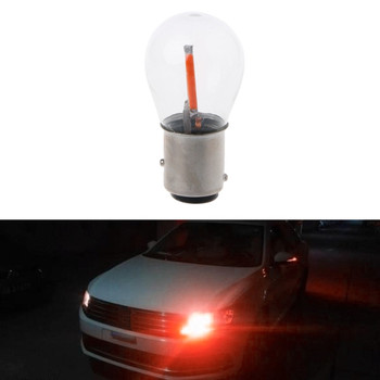 1157 Bay15d Led Red DRL Auto Car Brake Stop Signal Turn Reverse Tail Lamp S25 image