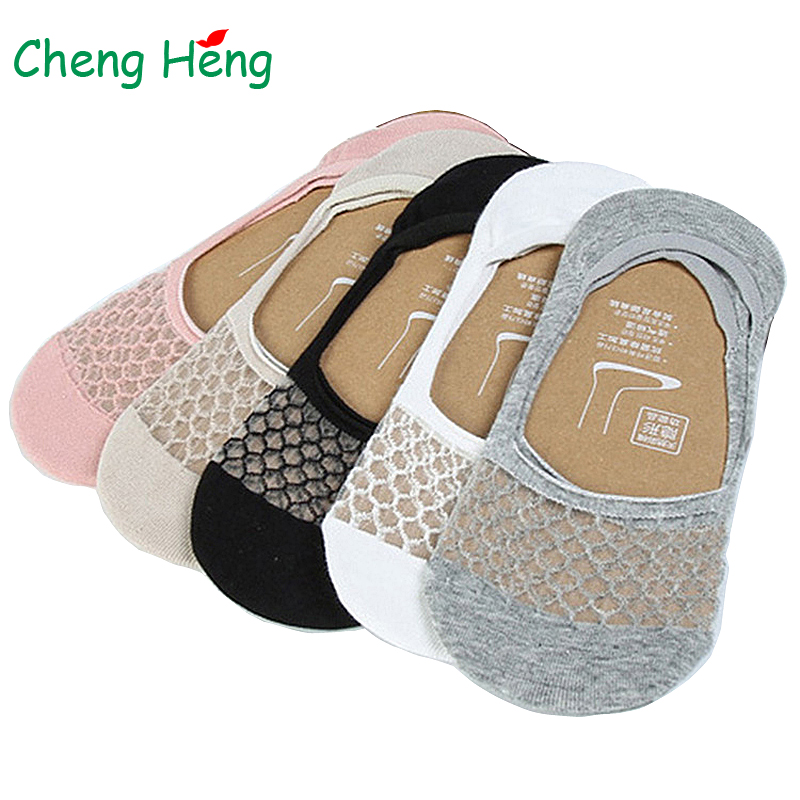 Quality Women's Summer Autumn Cotton Socks Mesh Breathable Cool Silica Gel Happy Solid Sweet Color Stealth Sock Slippers Meias