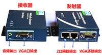 200 м VGA устройство расширение VGA кабель передачи удлинитель молниезащиты Поддержка 3D HD