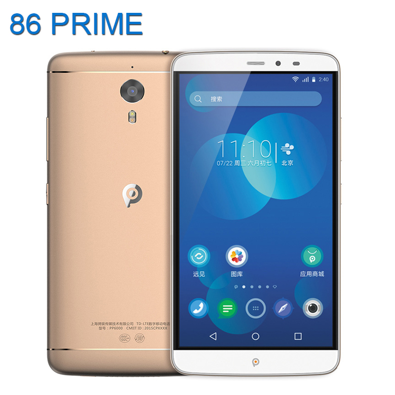 Original PPTV King 7 Mobile Phones 4G LTE Cell phone 6.0 inch IPS 2.5D 2K Screen Helio X10 Octa Core 3G RAM 32GB ROM Android 5.1