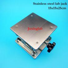 150x150x250 мм лабораторный домкрат из нержавеющей стали опорные домкраты подъемный стол подъемная платформа 6 дюймов 15x15x25 см