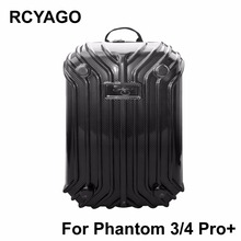 RCYAGO Brand 2017 Hardshell Carbon Fiber Drone Bag Waterproof Backpack For DJI Phantom 3/4 Pro+ Series Drone Quadcopter