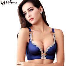 Womens comfortable seamless bra without rims brushed underwear girls sexy gathered adjustable