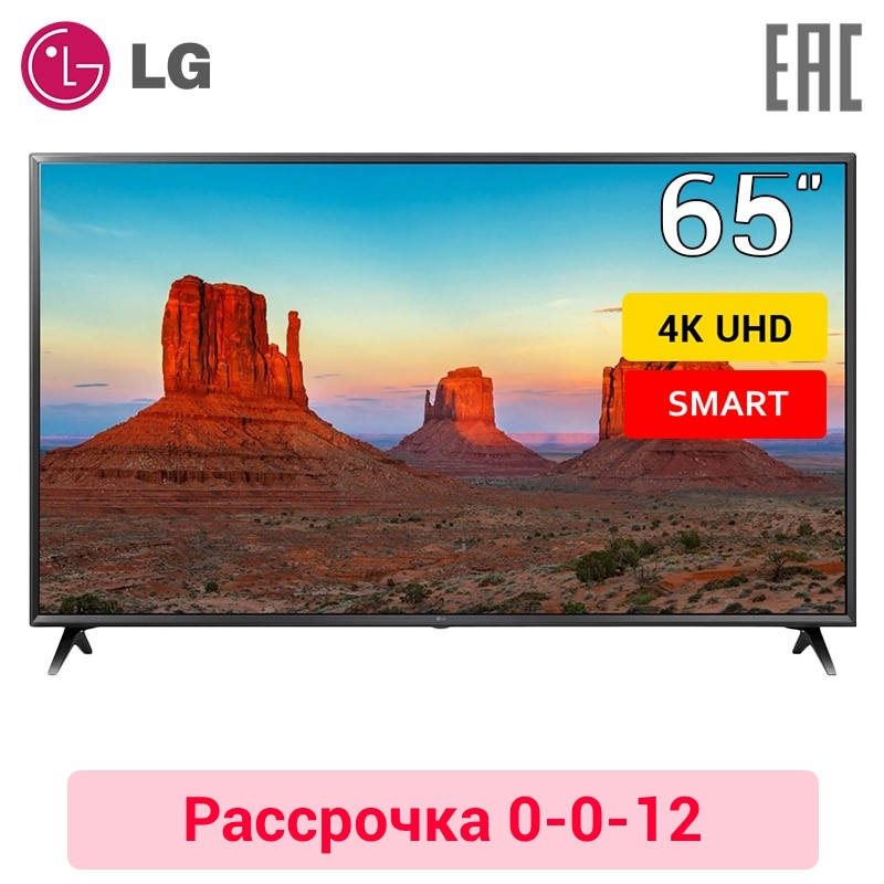 TV LED 65 LG 65UK6300PLB 4K SmartTV  5055inchTV 0-0-12 dvb dvb-t dvb-t2 digital