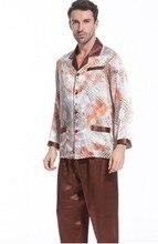 Осенние шелковые пижамы костюм Человек 100% шелк тутового шелкопряда одежда для семьи Длинные рукава из двух частей