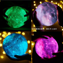 16 Colors 3D Print Star Moon Lamp Colorful Change Touch Home Decor Creative Gift Usb Led Night Light Galaxy Dropshipping