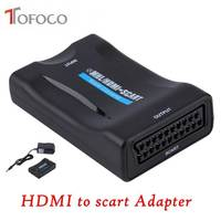 TOFOCO HDMI To SCART Converter Composite Audio Video PAL HDCP Blu-Ray DVD STB SKY With Power Supply Support 1080P