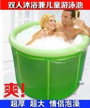 Ведерко для ванны взрослых ведерко ультраяркое влюбленных двойной