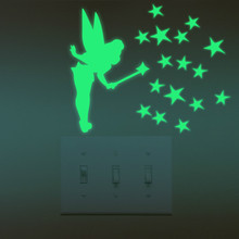Night in Dark Luminous Switch Stickers Beautiful Stars Luminous Fluorescent 3D Wall Stickers Home Decor For Kids Rooms Size