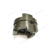 OVERSEE SHIFTER CLUTCH DOG fit for Suzuki Outboard Engine DT DF 9 9HP 15HP 8HP 57621
