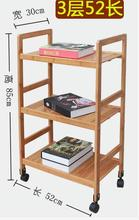 Three-Layer Bamboo Wood Storage Shelf Multipurpose Movable Shoes Rack High-Grade Kitchen Storage Holder With Wheels