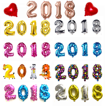 "July Forest 4pcs 16inch Gold/Silver/Blue/Pink Number ""2018"" Balloon Foil Ballon Happy New Year Party Decor Celebration Supplies"