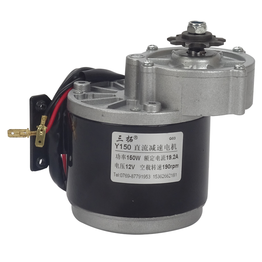 1PC High quality 12V 150W Load speed 150 rpm Metal gear motor for Electric vehicle набор инструментов квалитет нир 104