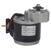1PC High quality 12V 150W Load speed 150 rpm Metal gear motor for Electric vehicle
