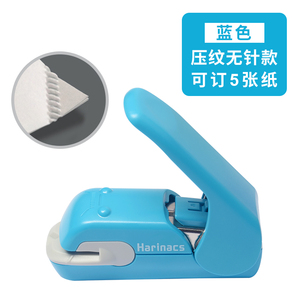 Image 4 - Japan KOKUYO Staple Free Stapler Harinacs Press Creative & Safe Student Stationery