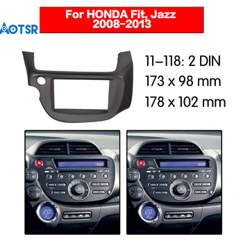 Double Din Radio Fascia for Honda Jazz Fit 2008-2013 GPS DVD Stereo CD Panel Dash Mount Installation Trim Kit Face Frame Bezel image