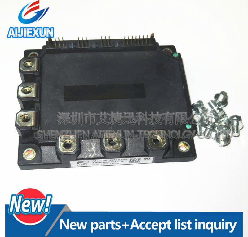 1Pcs 7MBP150RF060-01 MODULE New and original 1pcs new pm75csa060 module pm75csa 060