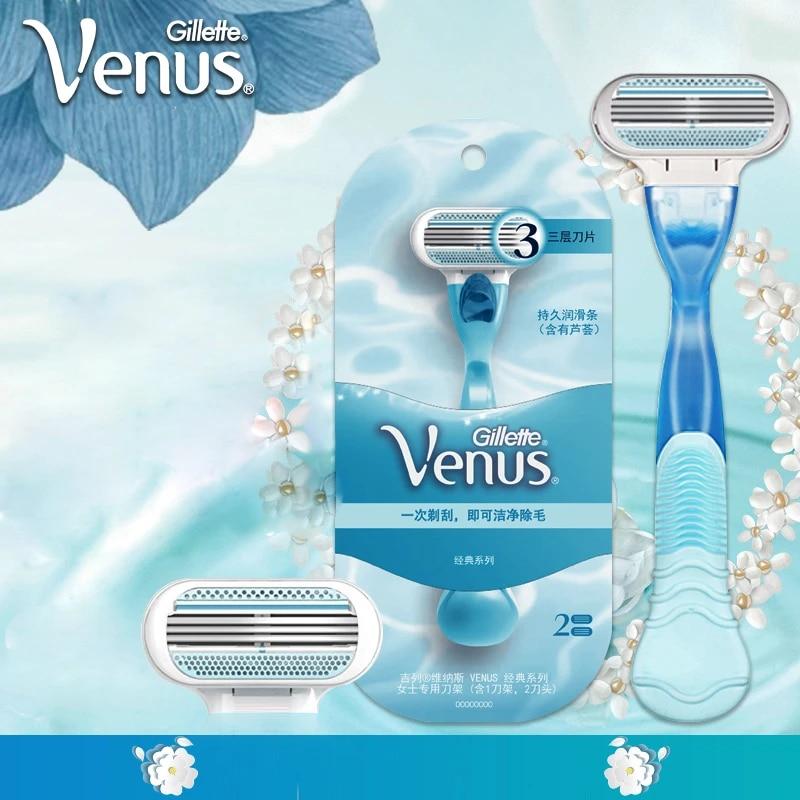 Gillette Simply Venus 2 Basic 5 Li Kadin Tiras Bicagi Fiyati