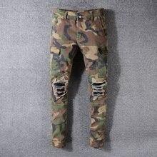American Streetwear Fashion Men Jeans Camouflage Military Big Pocket Denim Cargo Pants Ripped Jeans Slim Fit Hip Hop Jeans Men european american style men jeans army green camouflage denim trousers luxury brand slim straight military jeans for men
