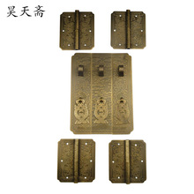 [Haotian vegetarian] bronze wardrobe door handle kit Chinese antique bookcase cabinet trumpet section Yunlong(China)