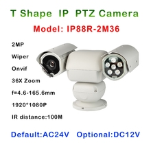 36x Optical Zoom 2MP 1080P Outdoor Heavy duty IR 100M HD IP CCTV PTZ Camera Onvif