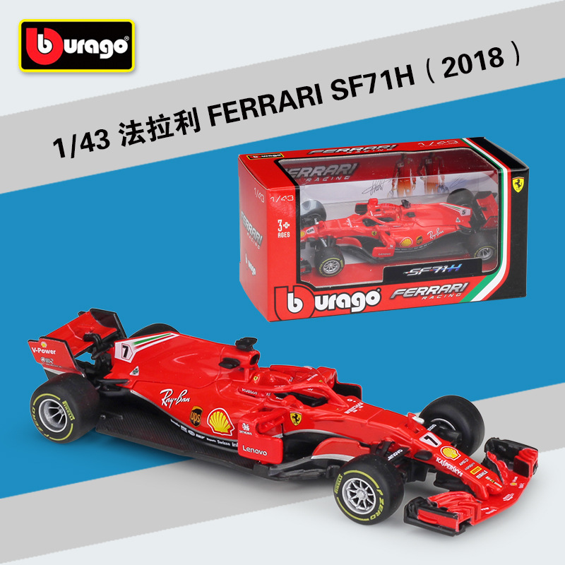 Bburago Diecast 1:43 Scale Metal F1 Car Formulaa 1 Racing Car F1 Model Car SF16H/70H/71H Alloy Toy Car Collection/Model/Kid/Gift
