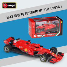 Bburago Diecast 1:43 Scale Metal F1 Car Formulaa 1 Racing Car F1 Model Car SF16H/70H/71H Alloy Toy Car Collection/Model/Kid/Gift 1 43 diecast model for mitsubishi eclipse spyder blue alloy toy car miniature collection gifts