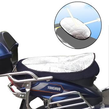 Siedzenia motocykla podkładka izolacyjna skuter E-pokrowiec na siodełko rowerowe lato słońce dowód słońce Pad ciepła poduszka izolacyjna pokrywa tanie i dobre opinie ZHUANGQIAO Izolacja