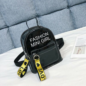 Fashion Women Girl Mini Backpack Travel PVC Clear Satchel Small Rucksack School Bag Black Blue White Pink(China)