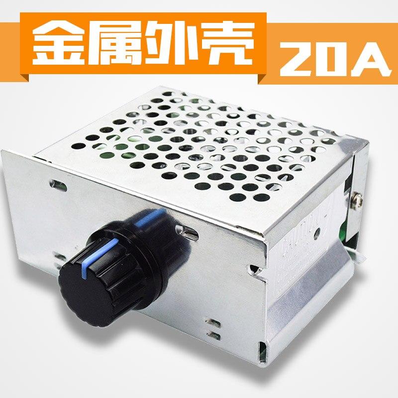 ④DC regulador de velocidad del motor 12V24V36V48V gran unidad de