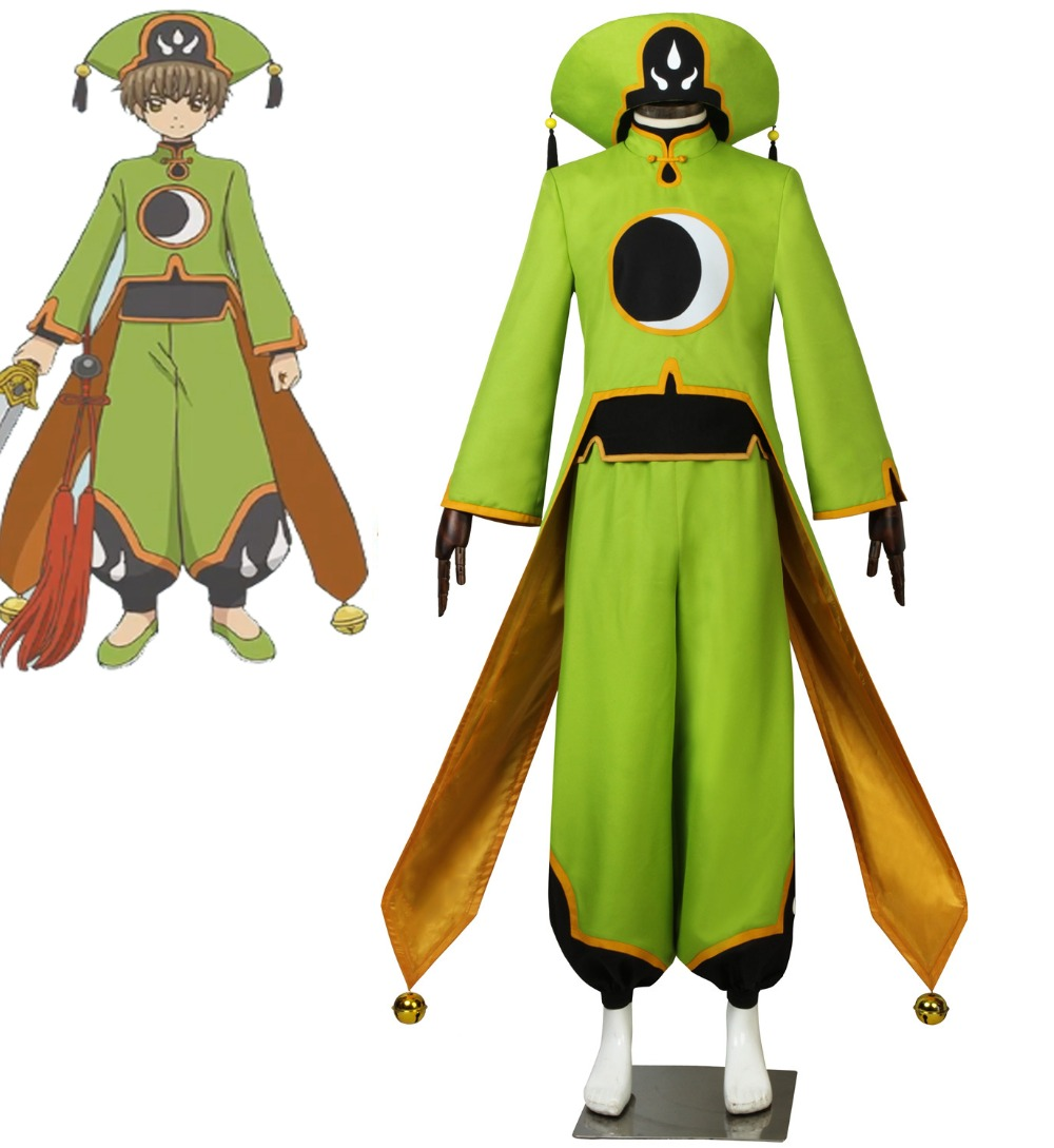 Cosplaydiy Japanese Anime Card Captor Clear Card LI SYAORAN Combat Suit Fighting Cosplay Costume For Adult L320