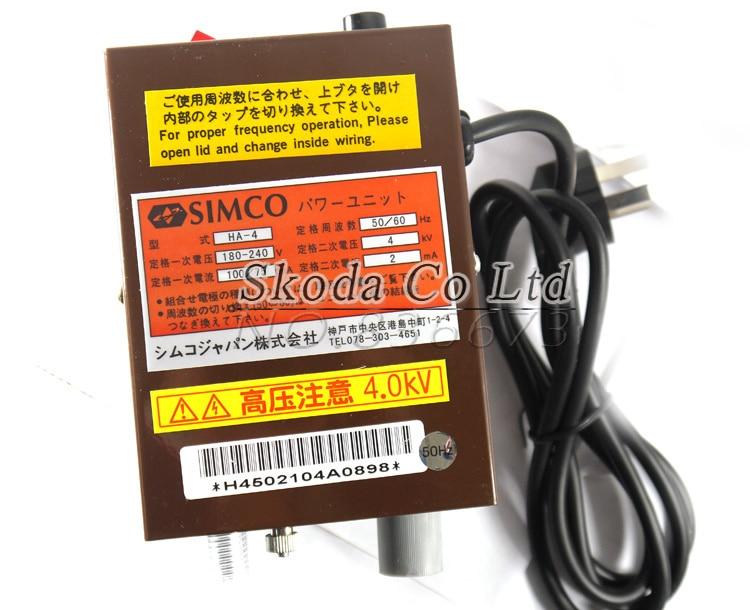 ФОТО SIMCO Ionizing Air Blower dedicated high voltage power supply + ESD ionizing air  Electrostatic dedusting gun Static eliminator