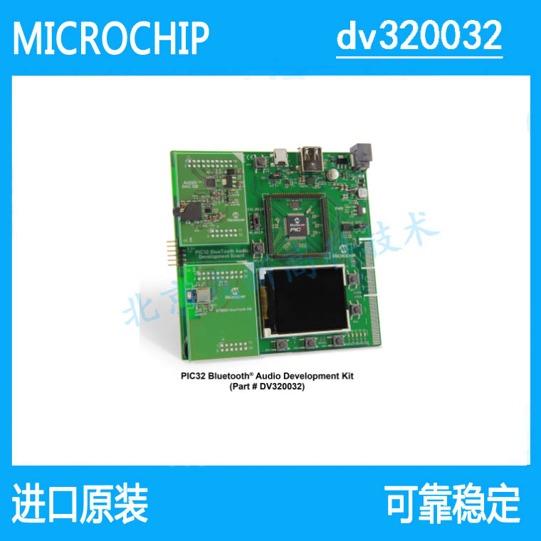 Dv320032 PIC32 Bluetooth Development Kit Bluetooth Audio On