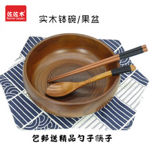 Solid wood tableware spoon set Wood mortar Spoon  large bowl Large wooden Snack 19-20cm