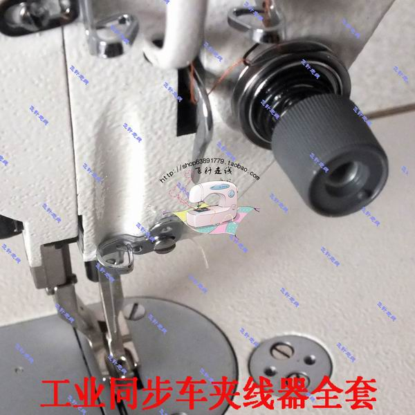ᗕCostura máquina Industria de material grueso Costura máquina ...