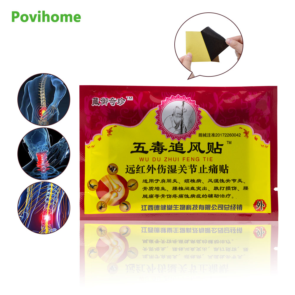 Povihome 8Pcs/Bag Pain Relief Patch Arthritis Body Back Neck Muscle Meridians Stress Relieving Chinese Herbal Plaster C1470Povihome 8Pcs/Bag Pain Relief Patch Arthritis Body Back Neck Muscle Meridians Stress Relieving Chinese Herbal Plaster C1470