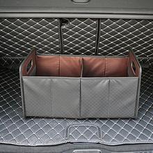 Многофункциональный багажник автомобиля складной органайзер кожаная сумка большая Ёмкость ящик для хранения автомобильный закладочных уборки