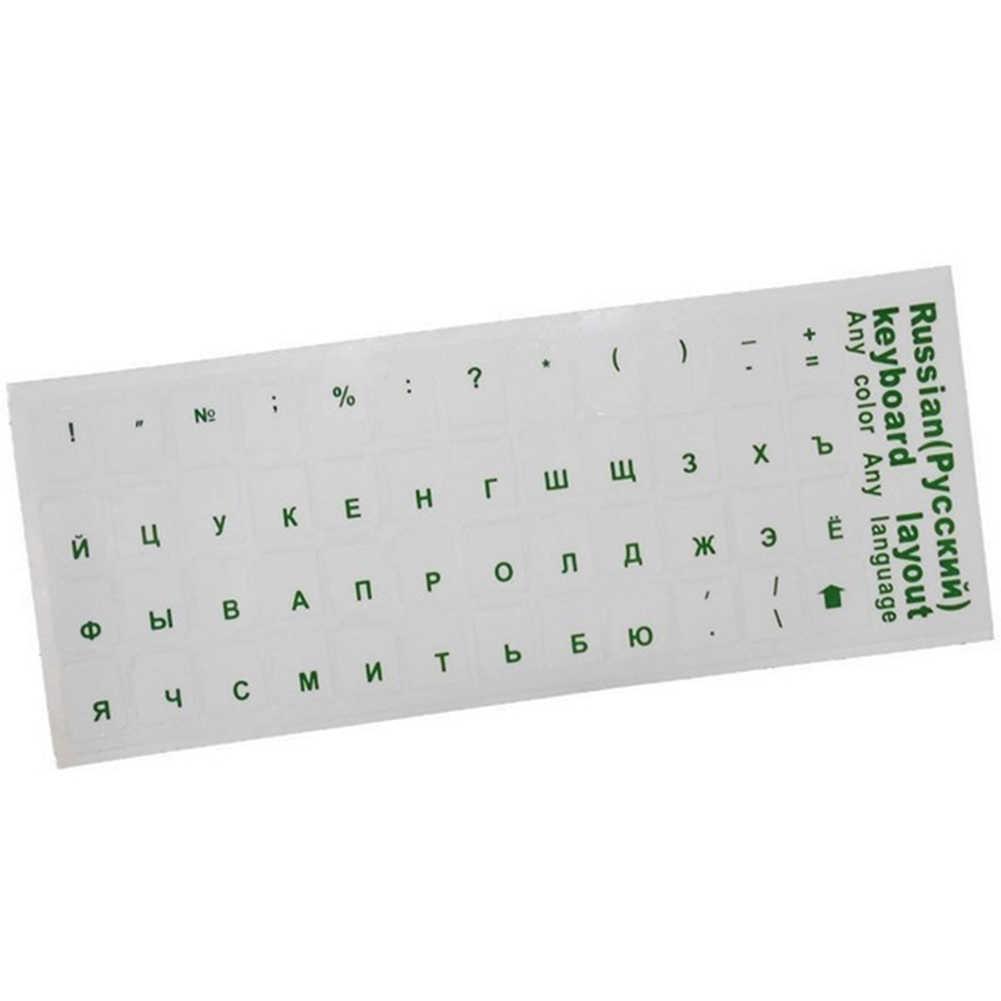 גבוהה באיכות 5 צבעים אותיות עמיד למים סופר עמיד רוסית מקלדת האלפבית עבור מחשב נייד כללי מקלדת 10 אינץ