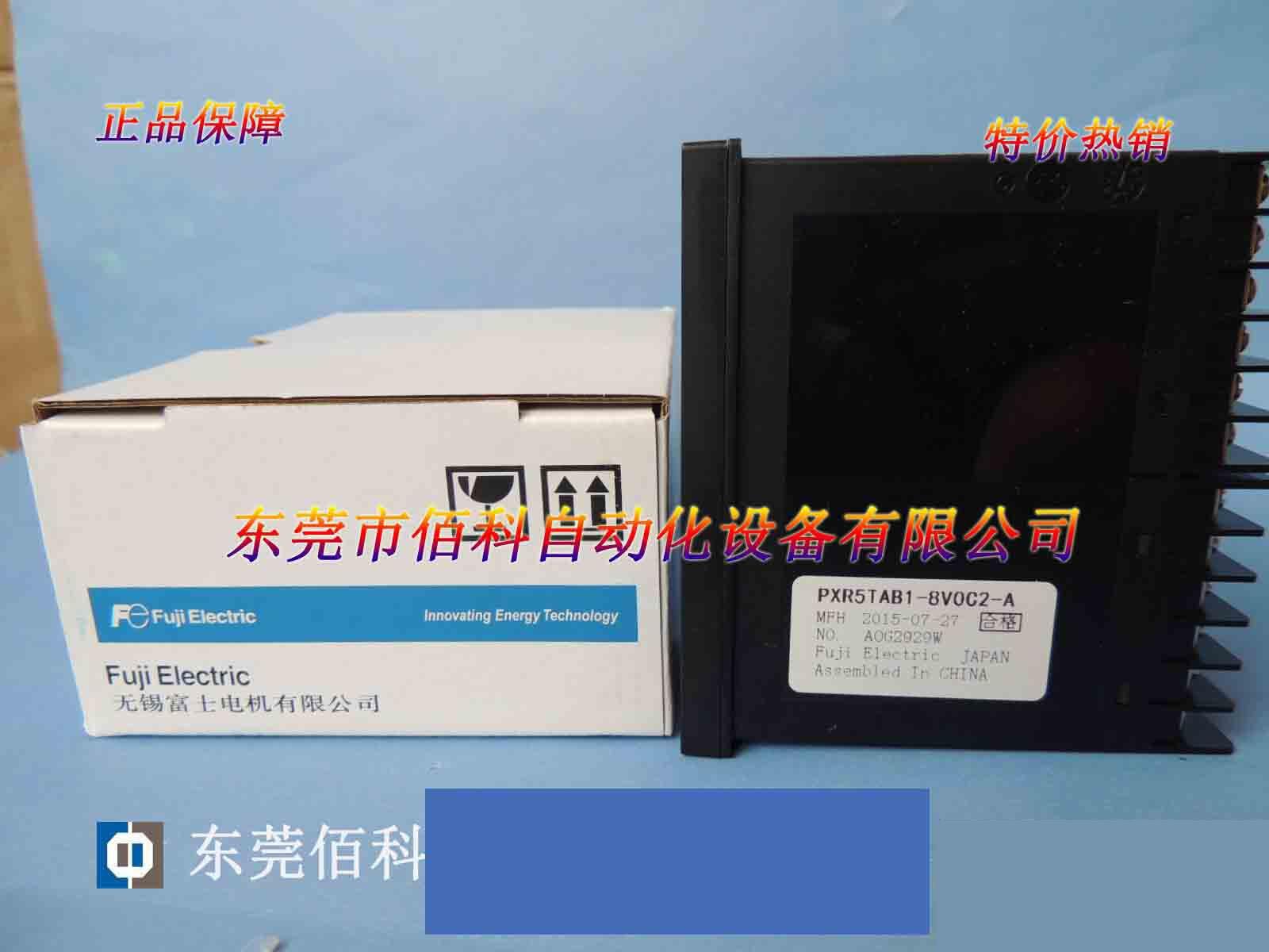 New fuji thermostat PXR5TAB1-8V0C2-ANew fuji thermostat PXR5TAB1-8V0C2-A