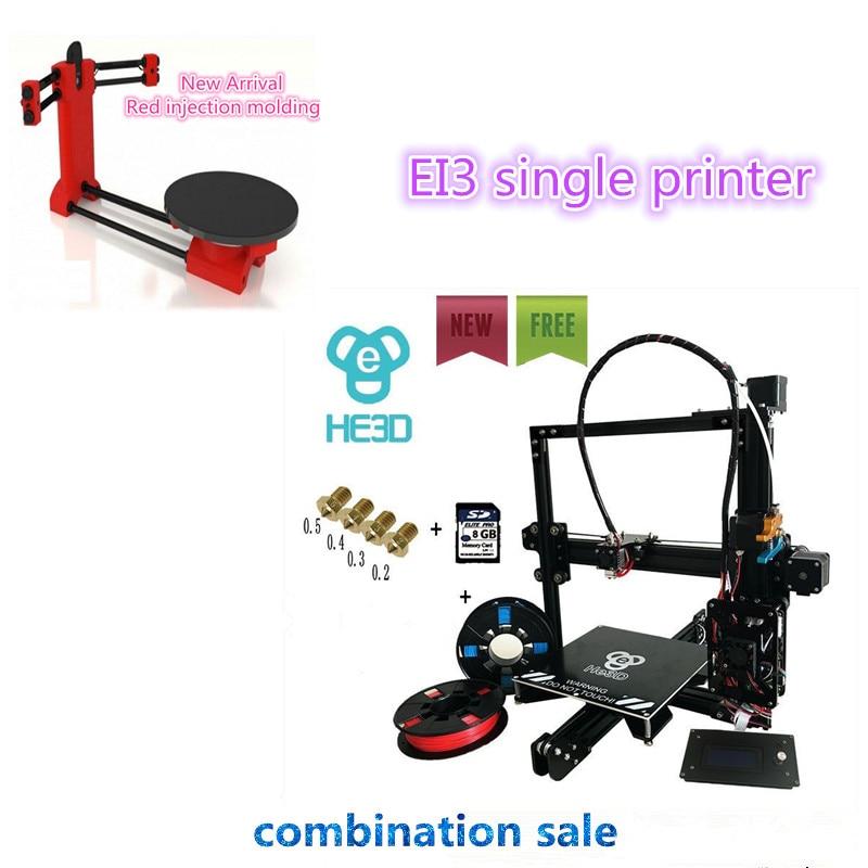 combination sale NEWest HE3D EI3 single autolevel 3D printer diy kit adding open sourse 3D scanner